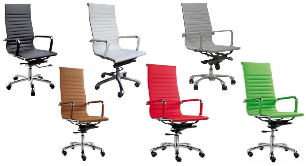 כיסא דגם הייטק משענת גבוהה - מגוון צבעים